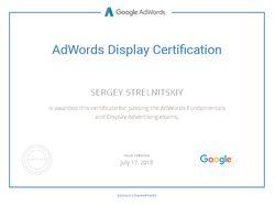 Сертификат Google Adwords (медийная реклама)