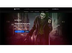 Сайт-Онлайн просмотр кино