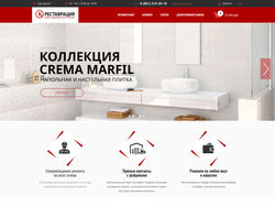 Интернет-магазин керамической плитки