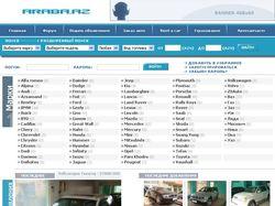 Сайт автотематики, продажа-купля