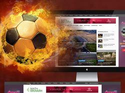 Дизайн для футбольного новостного портала