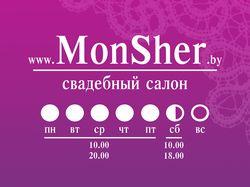 MonSher