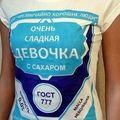 Татьяна Щекочихина