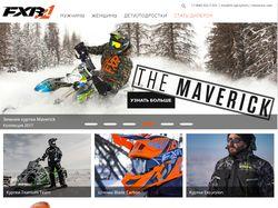 Сайт снегоходной экипировки fxrrussia.ru