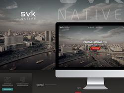 http://svk-native.ru/