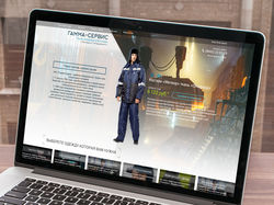 Макет дизайна сайта Гамма-Сервис Волгоград