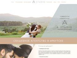 Верстка иркутской студии организации свадеб