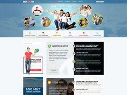 Мультимедийный блог - EasyLifeForME
