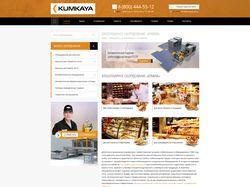 Интернет магазин хлебопекарного оборудования