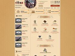 Кованые металлоизделия