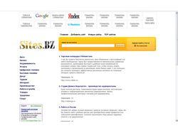 Sites.BZ - Каталог сайтов России