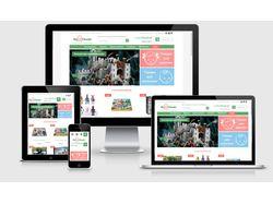 Создание интернет-магазина детских товаров