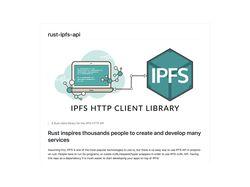 "разработка ""привязки"" языка Rust к технологии IPFS"