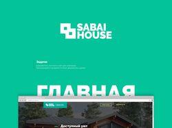 Sabai House - дизайн сайта + логотип