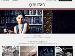 Queensy.ru