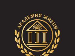 Академия жизни