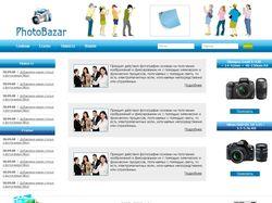 PhotoBazar.ru