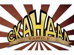 Skandal logo
