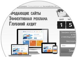 Landing Page 2x2Media
