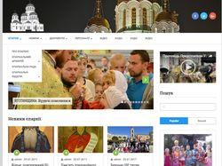Сайт для Епархии