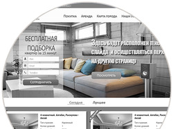 Landing Page Doma3d
