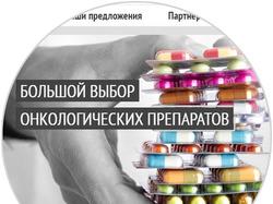 Аптека Премьер-Фарм