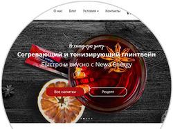 Интернет-магазин Neva