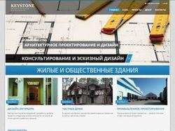 Сайт для проектной мастерской