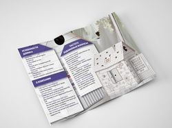 Макет евробуклета для изготовителя интерактивного