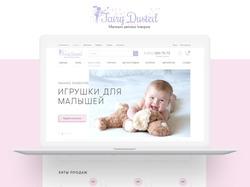 Дизайн-макет для интернет-магазина детских товаров