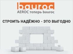 Строительные блоки (HTML5, динамический баннер)