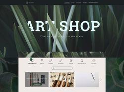 """Сайт """"ArtShop"""""""