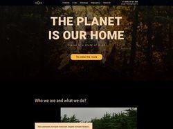"""Сайт """"Планета наш дом"""""""