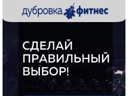 ЖК Дубровка (HTML5, динамический баннер)