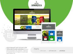 """Фабрика чая  """"AMIRTEA"""""""