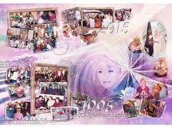 Постер/плакат/фотогазета к памятному событию