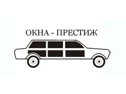 "Логотип компании ""Окно-Престиж"""