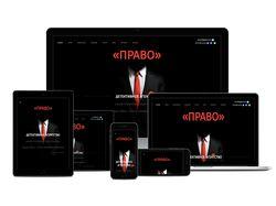 Редизайн сайта детективного агентства