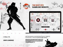 btc-ninja.com