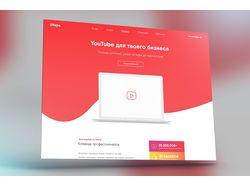 Дизайн UHope - YouTube продакшн