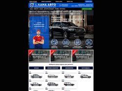 HTML/CSS/JS Верстка сайта Лана-авто