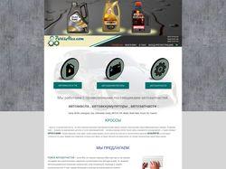 Сайт по продаже автозапчастей(TECDOC)