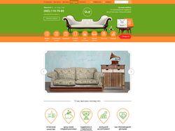Мебельный магазин HM