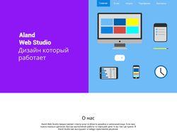 Aland Web Studio