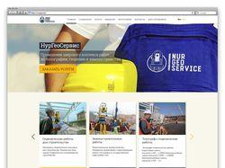 Разработка сайта «Нургео сервис»