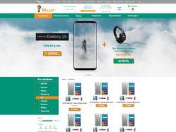 Дизайн главной страницы сайта продажи смартфонов