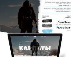 Carpatian - сайт тур агенства