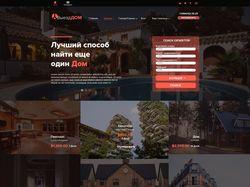 Дизайн сайта по оренде домов