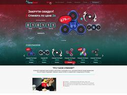 Дизайн сайта и логотипа магазина