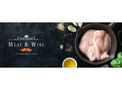 Logotype Meat & Vine